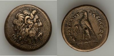 AE40 de Ptolomeo III. 921938.m