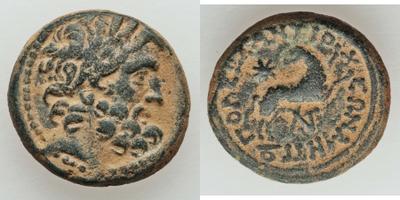AE18 semi-autónomo de la época de Nerón. Siria. Dedicado a numismatico2013. 1917053.m