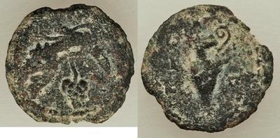 iSemis? imitación bárbara piezas de Cartagonova. 6019881.m