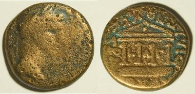 AE20 de Herodes Filipo con Augusto. Caesarea Paneas 629301.m