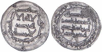 Dírham del 166 H, al-Ándalus, Abderramán I 1230766.m