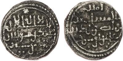Quirate de Alí ben Yusuf con el Emir Sir 1634813.m