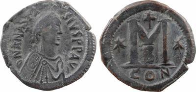 Identification monnaie byzantine 3381338.m