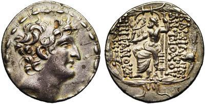 Tetradracma Antiochos VIII (108-96)AC Imperio Seleucida 4004906.m