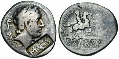 Les contremarques de Vespasien sur les deniers 447689.m