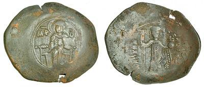 Trachy de Manuel I (SB 1964) 2610860.m