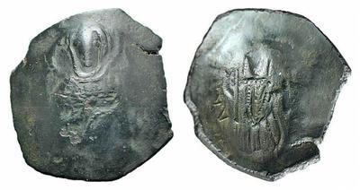 Trachy del imperio latino de Constantinopla  2063960.m