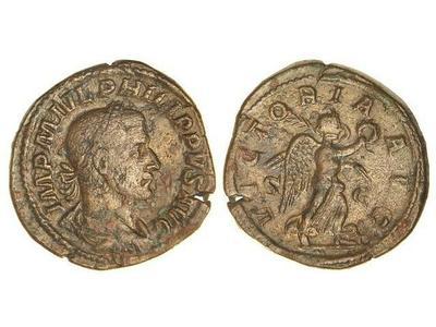 Sestercio de Filipo I el Árabe. VICTORIA AVG /S C 2361640.m