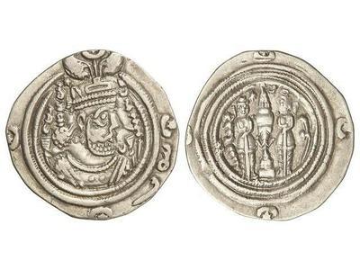 Dracma. Cosroes II. Imperio Sasánida. Merv (En el actual Turkmenistán). Año 30 de reinado (619-620). - Página 2 2825383.m