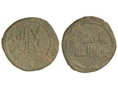 Felus de los Gobernadores, tipo Frochoso II-a. 2952745.m