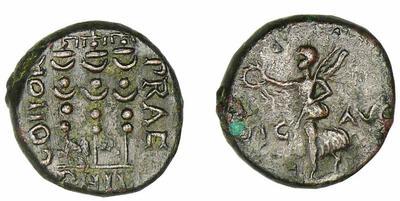 AE17 de Augusto. COHOR PRAE PHIL. 3 Estandartes. Filipi (Macedonia) 705986.m