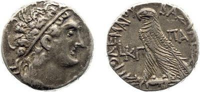 Tetradracma Ptolomeo X. ΠTOΛEMAIOΥ BAΣIΛEΩΣ. Año 23 1575850.m