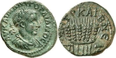 Assarion de Gordiano III. MHTP KAI B N - ET Z. Espigas. Cesarea de Argaios 3071319.m