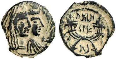 AE23 de Malichos II. Petra 2120420.m