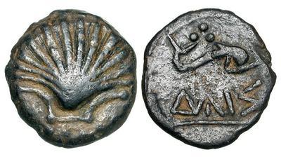 Quadrans ibérique Arse/Saguntum, province de Valence (env. IIe siècle av. J.-C.) ... 1608131.m