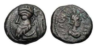 Dracma de Orodes III. Reino de Elam. Busto de Artemisa 3462138.m