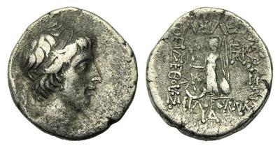 Dracma de el rey Ariobarzanes III Eusebio Filorromano de Capadocia (51-42 a.C.).  1328724.m