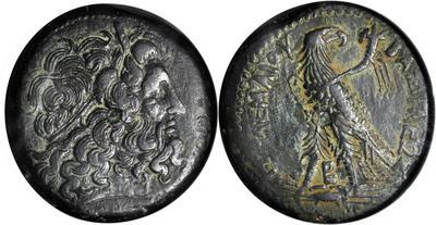 AE40 de Ptolomeo III. 3602864.m