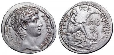 Glosario de monedas romanas. ANTIOQUÍA. 1537835.m