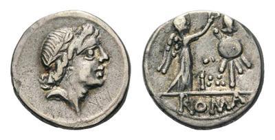 Quinario Republicano Anónimo. Apolo / Victoria coronando trofeo. 1658017.m