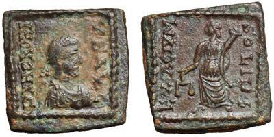Glosario de monedas romanas. EXAGIUM. 2397481.m