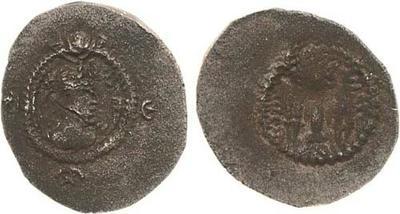 Denominación, cecas y años en las monedas sasanidas 248586.m